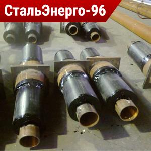 Неподвижные опоры трубопроводов в ППУ
