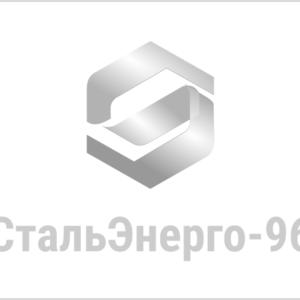 Уголок равносторонний 20x20x3 ГОСТ 8509-93, 8510-93, сталь 09Г2С-12, L = 6 м